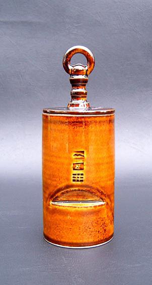 Whistle Pot